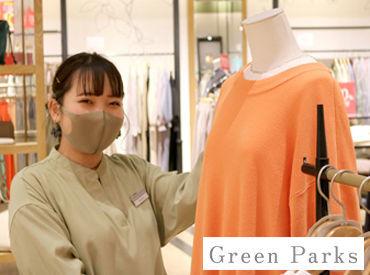 Green Parks ピオニウォーク東松山 ※PA_0937の画像・写真