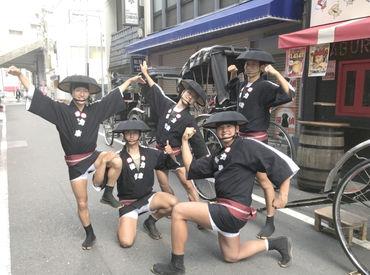 東京力車の画像・写真