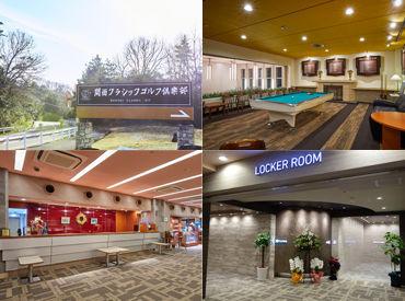 関西クラシックゴルフ倶楽部の画像・写真