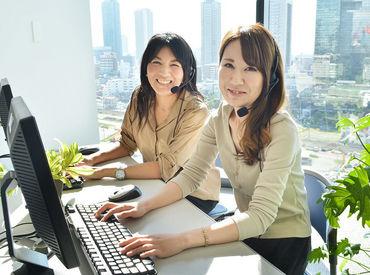 株式会社日本パーソナルビジネス [戸田エリア-A] の画像・写真