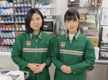 株式会社ジェイアールサービスネット広島の画像・写真
