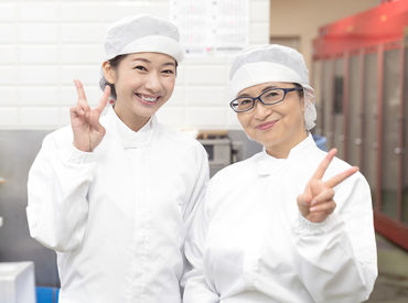 日本レストランシステム株式会社 第2セントラルキッチンの画像・写真
