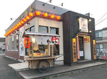 有限会社タカ穂の画像・写真