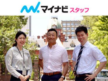 株式会社マイナビワークス/244356Haの画像・写真