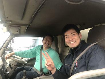 株式会社中四国丸和ロジスティクス 広島営業所の画像・写真