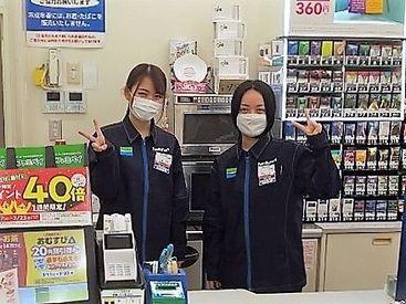 ファミリーマート横須賀芦名店の画像・写真