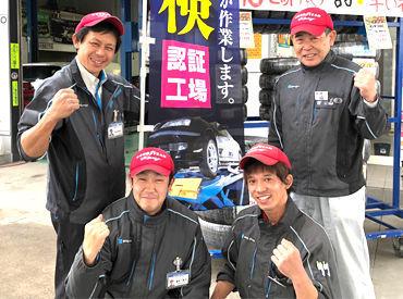 福井石油株式会社 ※宮崎市内エリアの画像・写真