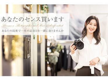 STUDIO ARC イオンモールわかやま店の画像・写真