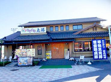 元祖ニュータンタンメン本舗の画像・写真