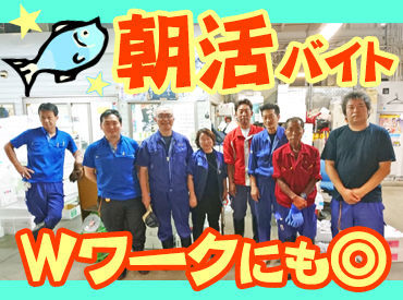 株式会社大野惣吉商店の画像・写真