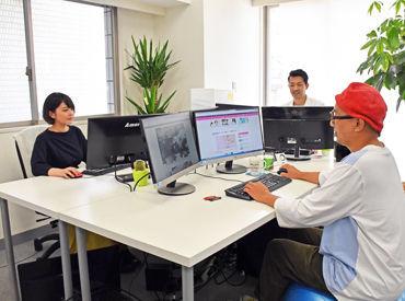 株式会社ネクストレイトの画像・写真
