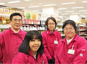 マックスバリュ西日本株式会社の画像・写真