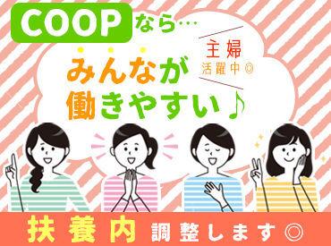 コープふくしま 方木田店の画像・写真