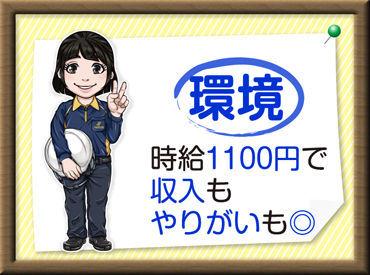 トランコムEX東日本株式会社の画像・写真