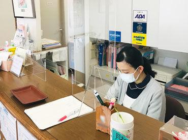 名和歯科の画像・写真