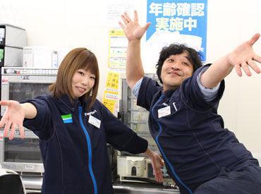 株式会社ARISUTOの画像・写真