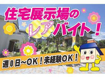 川崎住宅公園の画像・写真
