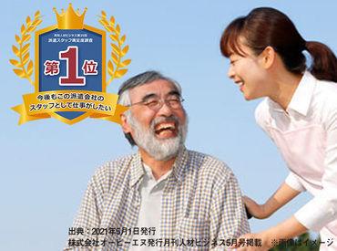 マンパワーグループ株式会社 ケアサービス事業本部 柏支店/1001324-MB2151_4の画像・写真