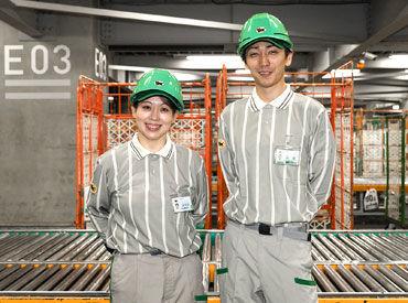 ヤマト運輸(株) 北九州ベース店の画像・写真