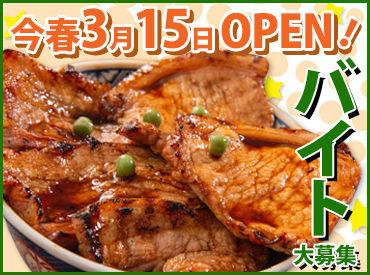 株式会社YOSHIMI 十勝豚丼 わか葉 ※2021年3月15日NewOpenの画像・写真