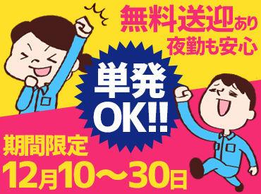 吉川運輸株式会社 咲洲営業所の画像・写真