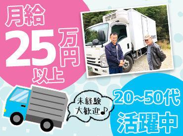 武井運送株式会社 ※高崎エリアの画像・写真