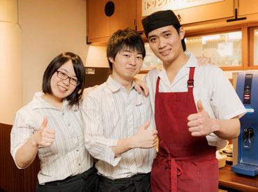 定食屋百菜 旬 ゆめタウン山口店[518] の画像・写真