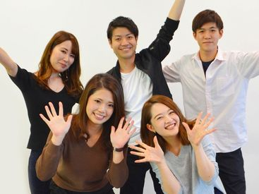 株式会社日本パーソナルビジネス 新宿支社の画像・写真