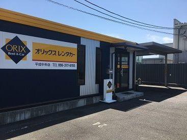 オリックスレンタカー平成中央店の画像・写真
