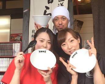 拉麺帝王の画像・写真