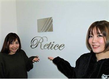 株式会社RETICEの画像・写真