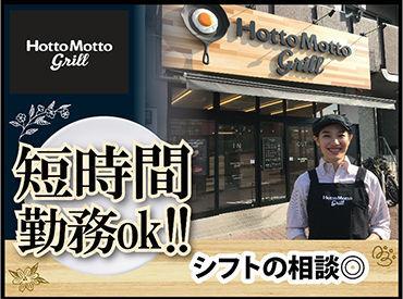 ほっともっとグリル 富山婦中店 63906の画像・写真