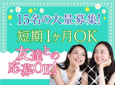 株式会社オープンループパートナーズ 新宿支店の画像・写真