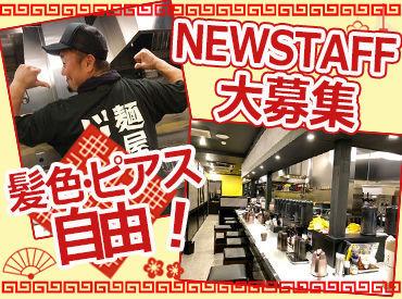 麺屋じゃいあん 花小金井店の画像・写真
