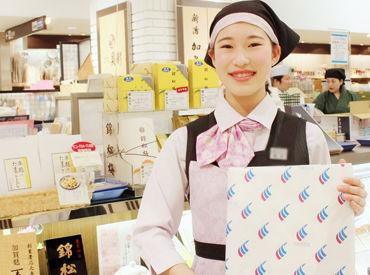 株式会社遠鉄百貨店の画像・写真