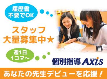 株式会社ワオ・コーポレーションの画像・写真