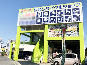 買取UP 堺鳳店の画像・写真