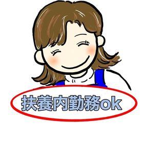 株式会社スタッフサポート ※勤務地:高槻市三島江の画像・写真