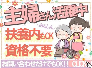 介護老人保健施設 コスモスガーデン・桜の里の画像・写真