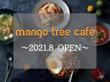 マンゴツリーカフェ 鎌倉小町通り店(仮) *8月上旬OPENの画像・写真