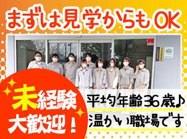 フジセイコー株式会社の画像・写真