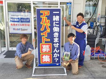 日星コーポレーション株式会社の画像・写真