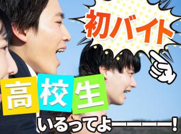 株式会社ビッグワーク 新宿支店 [小平エリア]【BW01】の画像・写真