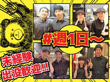 穂波大喰堂 マーゴ関店 (店舗No.39)の画像・写真