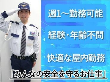 株式会社京葉商事の画像・写真