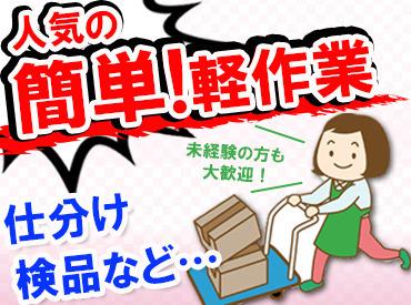 姫路合同貨物自動車株式会社 ジュンテンドー三木センターの画像・写真