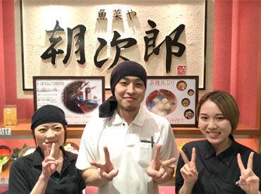 魚菜や朝次郎アミュプラザ鹿児島店の画像・写真