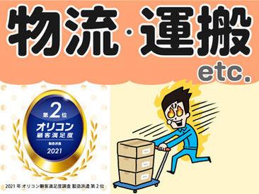 株式会社テクノ・サービス/646073の画像・写真