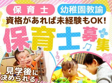 社会福祉法人函館共愛会の画像・写真