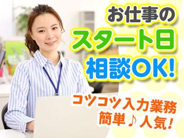株式会社トライ・アットリソース OAL1-梅田の画像・写真